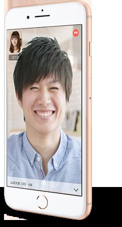 iPhoneですぐ使える婚活アプリ